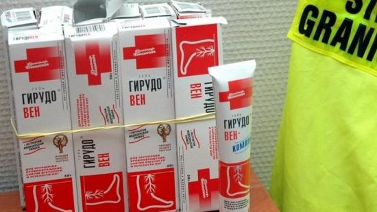 Kremy z pijawek lekarskich dla teściowej