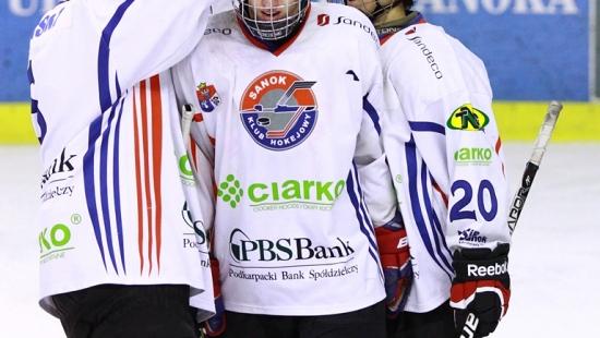 W czwartek rozpoczyna się hokejowa część Ogólnopolskiej Olimpiady Młodzieży