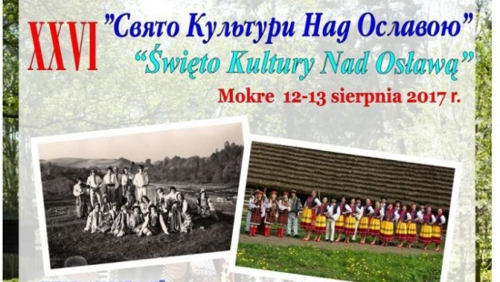 XXVI Święto Kultury Nad Osławą