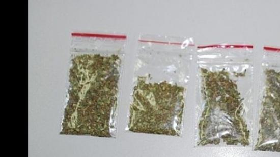 Brzozowscy policjanci legitymowali młodych mężczyzn i znaleźli u nich narkotyki