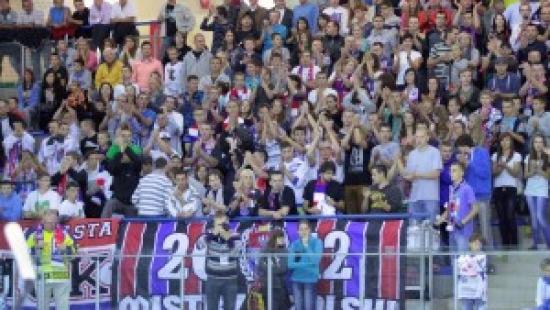 Rusza sprzedaż biletów na mecz z Cracovią!